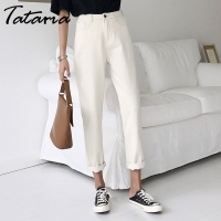 Tataria Jeans Harem For Women Loose Vintage Harem Beige Women's Jeans Pants High Waist Cotton Jean Female Boyfriend Denim