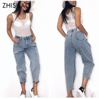 Women 2019 Mom Jeans Harem Jeans Casual Denim Pants Boyfriends Jeans Femme Trousers Ripped Jeans Vintage Retro