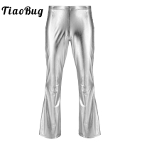 TiaoBug Men Shiny Metallic Disco Pants with Bell Bottom Long Flare Pants Club Party Festival Rave Trousers Stage Dance Costume