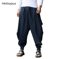 Helisopus Men's Low Drop Crotch Loose Harem Pants Japanese Samurai Style Cotton Trousers Casual Wide Leg Baggy Sweatpants