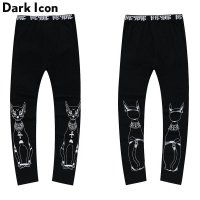 DARK ICON Cat Printed Men's Leggings Elastic Waist Lovely Printed Leggings Men
