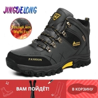 Brand Men Winter Snow Boots Plush Warm Men Snow Boots High Quality Waterproof Leather Sneakers Outdoor Male Hiking Boots 39-47