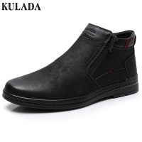 KULADA Hot Sale Boots Men's Winter Ankle Boot Men Super Warmest Snow Boots Double Zipper Side Boot Thick fur Men Casual Shoes