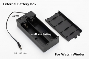 High Quality Watch winder External Battery Box Watch Winder Power Pack With 4 D size Battery R20 Battery