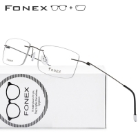 Rimless Titanium Alloy Ultralight Square Eyeglasses Prescription Glasses Women Myopia Optical Frame Screwless Eyewear Men