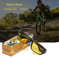 Men's Sunglasses Outdoor Sports Riding Night Vision Glasses Yellow Brighten driver Windproof Radiation protection goggle