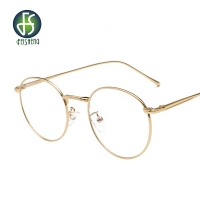 Anti Blue Light Goggle Blocking Screen Glasses Round For Computer Protection Women Men Reading Vintage Retro Classic Sun Glasses