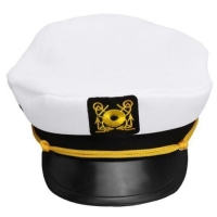 New White Deluxe Captain Hat Sea Marine Adjustable Peaked Cap Sailor Military Fancy Dress Accessory Costume Fashion Hot