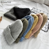 Beanies Women 2020 New Solid Knitted Warm Soft Trendy Hats Simple Korean Style Womens Wool Casual Caps Elegant All-match Beanie
