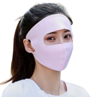 Unisex Summer Ice Silk Thin Sunscreen Full Face Mask UV Protection Breathable Cycling Solid Color Washable Earloop Respirator