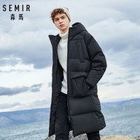 SEMIR 2019 New Clothing Winter Down Jacket Men Business Long Thick Winter Coat Men Solid Fashion Outerwear Warm Long Coat Man