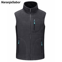NaranjaSabor Men's Autumn Winter Fleece Softshell Vests Warm Waistcoat Mens Casual Sleeveless Outwear Jacket Male Brand Clothing