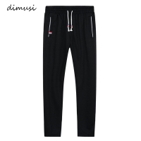DIMUSI Mens Joggers Casual Pants Fitness Men Sportswear Tracksuit Bottoms Skinny Sweatpants Trousers Gyms Jogger Track Pants 6XL