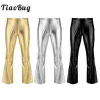 TiaoBug Adult Shiny Metallic Men Retro Disco Pants Long Flare Trouser Club Party Festival Rave Stage Ballroom Jazz Dance Costume