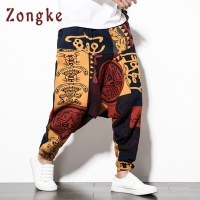 Zongke Chinese National Style Cross-Pants Men Loose Hip Hop Trousers Men Pants Joggers Sweatpants Harem Pants Men 2020 Spring