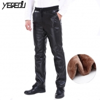 #2205 Fleece Leather Pants Men Plus Size Elastic High Waist Thick Warm Winter Straight Mens Faux Leather Pants S-5XL