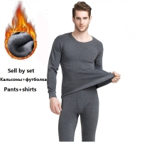Winter Thermal Underwear Men Thermo Shirt Men Brand Quick Dry Anti-Microbial Stretch 2019 Long Johns Thermo Underwear Male Warm