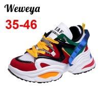 Weweya Women Walking Shoes Increasing 6CM INS Ulzza Harajuku Sneakers Cushioning Height Platform Breathable Wave Baskets Femme